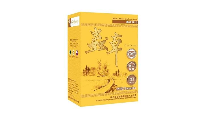 Picture of Metro Chinese Medicine Cordyceps 120's