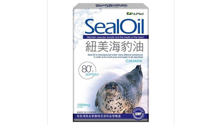 图片 纽美海豹油