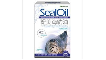 圖片 紐美海豹油
