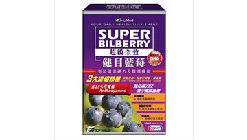 Picture of NuMed Superior Bilberry