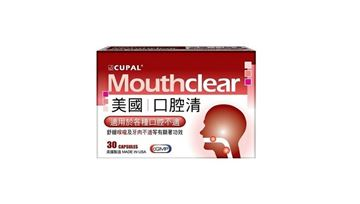 Picture of Cupal Mouthclear Cap. (4 Boxes)