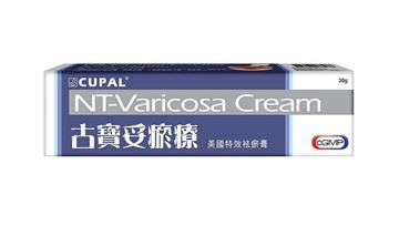 Picture of Cupal NT-Varicosa Cream(2 Boxes)