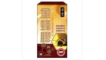 Picture of Cupal Goldpropolis