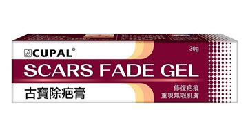 Picture of Cupal Scars Fade Gel