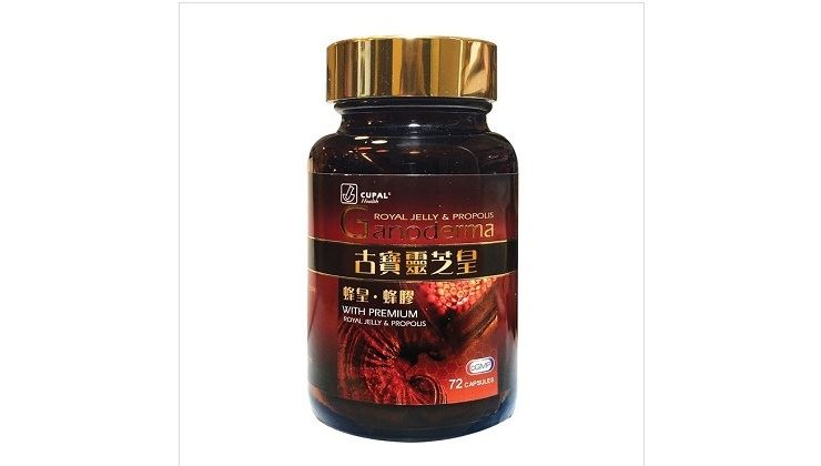 Picture of Cupal Ganoderma(Royal Jelly & Propolis)