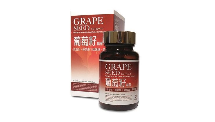 Picture of CUPAL Grape Seed