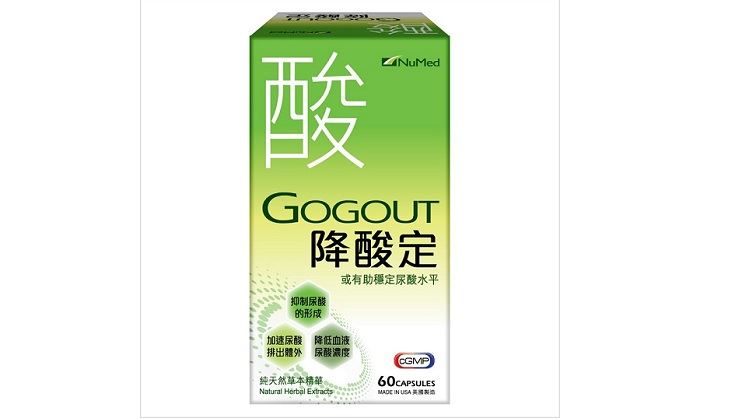 Picture of NuMed Gogout