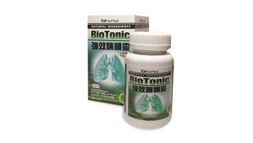 Picture of NuMed BIOTONIC