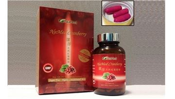 Picture of NuMed Cranberry