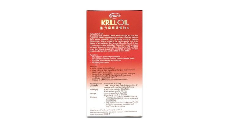 Picture of Phyric Krill Oil
