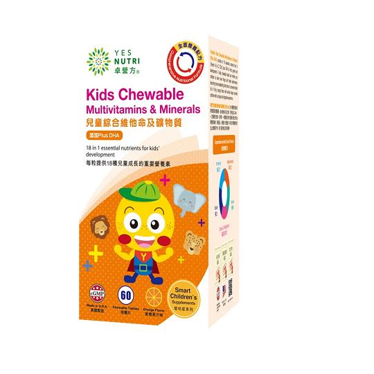 卓營方 兒童綜合維他命及礦物質(添加Plus DHA )