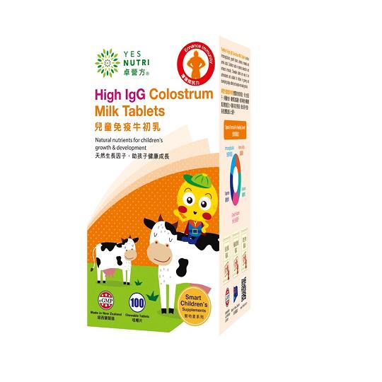 卓營方 兒童免疫牛初乳