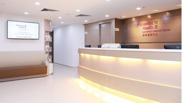 Picture of Adventist Medical Center (Causeway Bay) - Smart Female Health Assessment Package - By General Practitioner