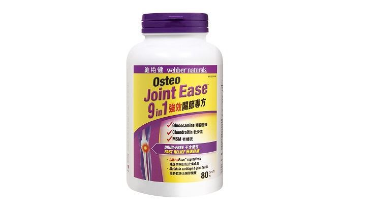 Picture of Webber Naturals Osteo Joint Ease 9 in 1