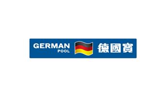 德國寶 | vendor image 2838