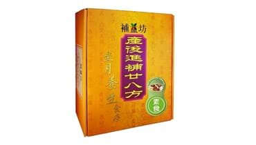 Picture of Bu Yick Fong 28 Chinese Herbal Soup (Ordinary) (980210)