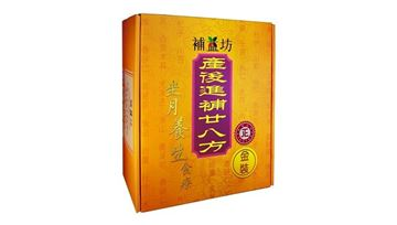 Picture of Bu Yick Fong 28 Chinese Herbal Soup (Golden)
