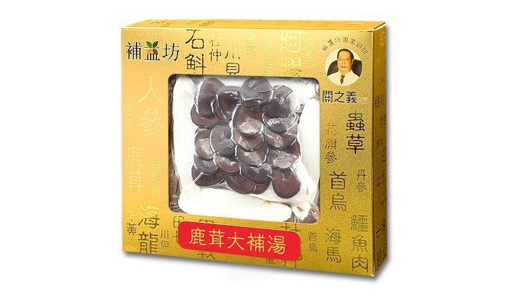 Picture of Bu Yick Fong Soup of Cornu Cervi Pantotrichum