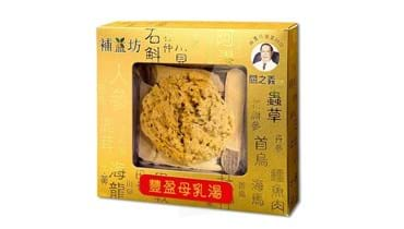 Picture of Bu Yick Fong Soup for Enriching Breast Milk