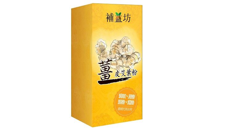图片  补益坊 姜皮艾叶粉(一盒10包)