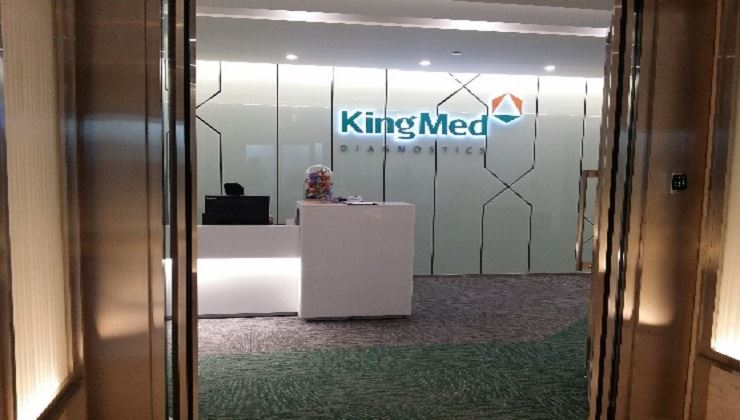 Center Images: KingMed Diagnostics (Hong Kong) Limited
