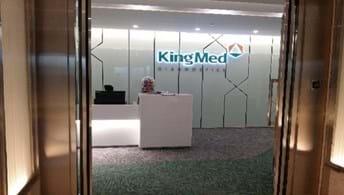 金域檢驗(香港)有限公司