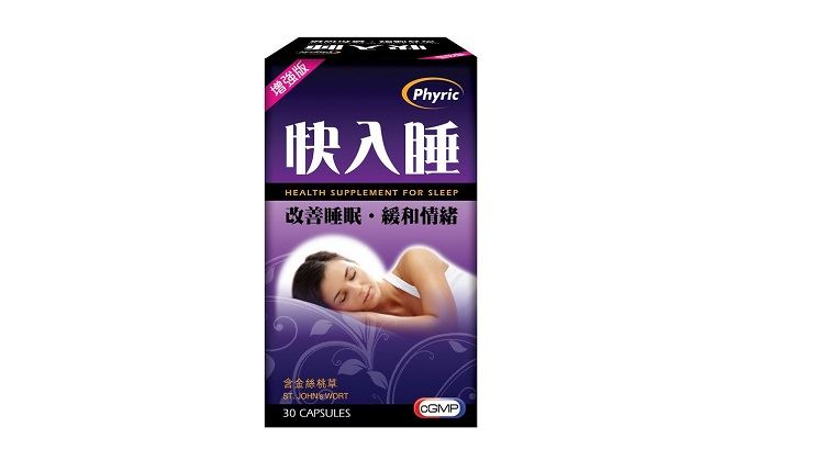 Picture of Phyric Sleep Easy(2 Boxes)