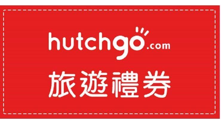 $600 Hutchgo 旅遊禮券