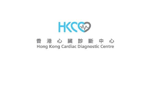 Advanced Coronary Artery Disease & Stroke Screening Package