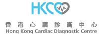 香港心臟診斷中心