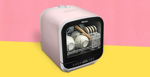 <p>Purchase Prestige Health Check Plan (2 persons) and get a Rasonic Mini Cube Dish Wisher - Pink (retail price: $2,680)</p>