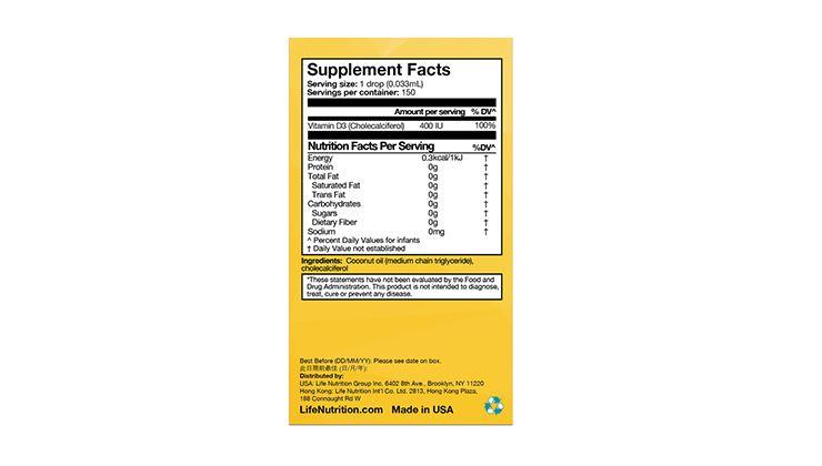 圖片 LIFE Nutrition 嬰兒維D滴劑 (5毫升)
