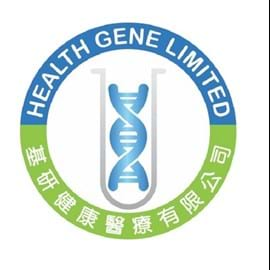 Health Gene Health Check Plan 1