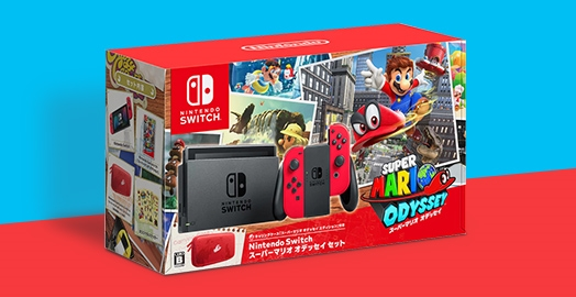 <p>February Offer: Redeem Nintendo Switch - Super Mario Odyssey Edition at $150 </p>
