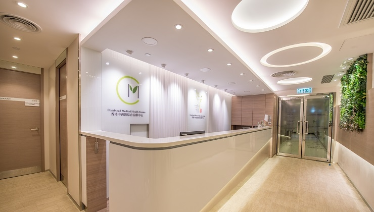 Center Images: Combined Medical Health Clinic