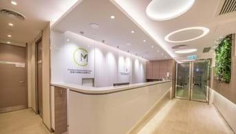 香港中西醫綜合治療中心