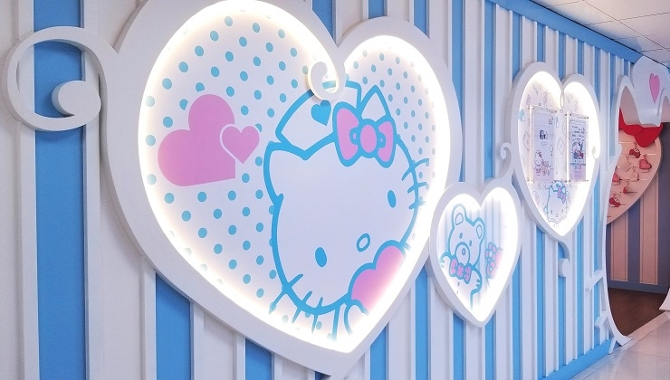 Center Images: Hello Kitty Health Centre