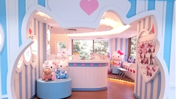 Picture of Hello Kitty Health Centre Infanrix-HEXA Vaccine (1 injection)