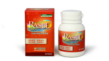 Picture of RASLE Advanced Antrodia camphorata Extract 60 tablets