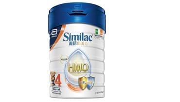 Picture of Abbott Similac Stage 4 900g (Case of 12)