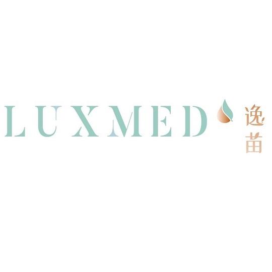 Logo: LuxMed 逸苗醫療會所