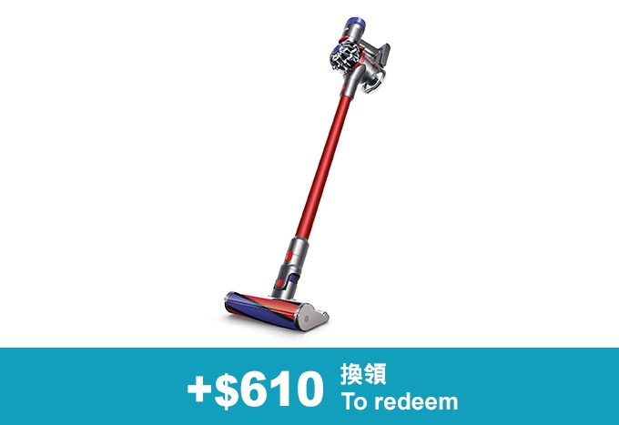 Dyson V7 Fluffy+ Cord-free Vacuum Cleaner  (Suggested Retail Price: $3,980)