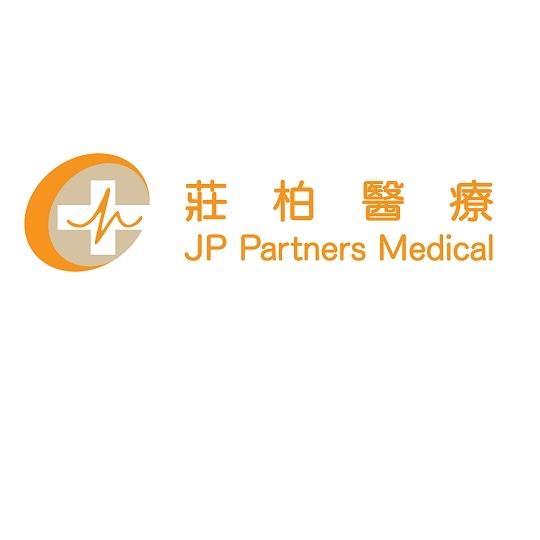 Logo: 莊柏醫療