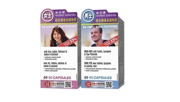 Picture of Multivitamins for Couple