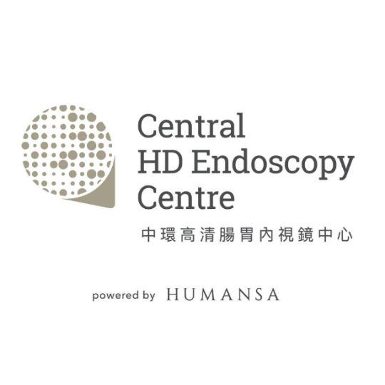 Logo: 中環高清腸胃內視鏡中心
