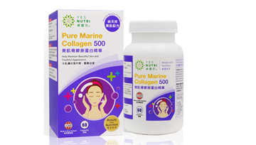 Picture of YesNutri  Pure Marine Collagen 500