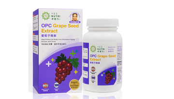 Picture of YesNutri OPC Grape Seed Extract