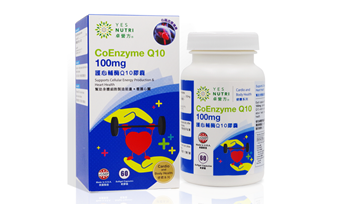 Picture of YesNutri  CoEnzyme Q10 100mg