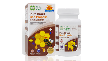 Picture of YesNutri  Pure Brazil Bee Propolis