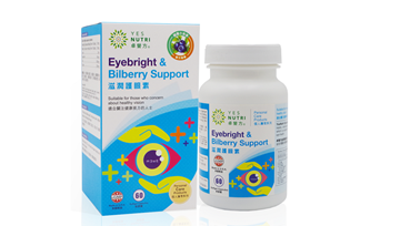 Picture of YesNutri  Eyebright & Bilberry Support